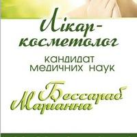 Маріанна Бессараб