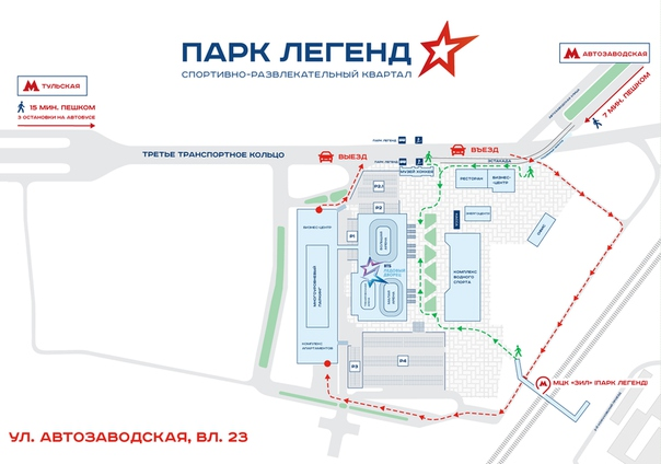 Втб ледовый дворец мцк