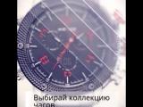 Кварцевые мужские часы Weide ⚡ Наш сайт: https://clock-shop24.ru ↪