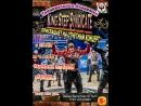 Отчетный концерт Танцевальной академии KING STEP SYNDICATE 2017