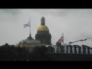 поднятие Андреевского флага 30.07.17