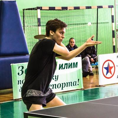 Артур Вишняков
