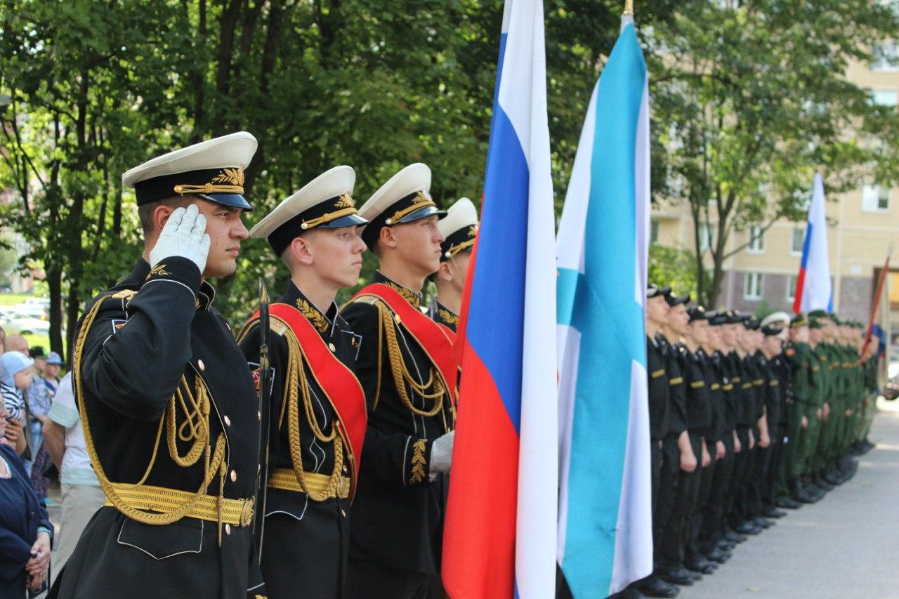 29 июля состоится районная праздничная программа, посвященная Дню Военно-морского флота