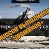 Новый русский | Бизнес блог