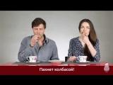 Итальянцы пробуют сладости из России (6 sec)