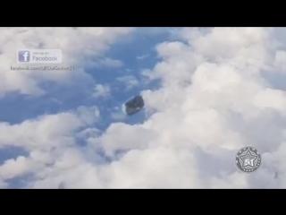 Ufo video from airplane window spain ! apr 2017 (1)