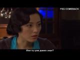 Detective Tanglang / Детектив Тан Лан (29/30 серия) рус.саб