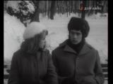 Цвет белого снега (Ленфильм, 1970)