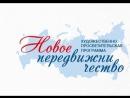 ВЫСТАВКА С.ЧЕРНЫШЕВА Интревью телекомпании Альтес