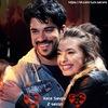 Чёрная Любовь   Kara Sevda   Безконечная любовь