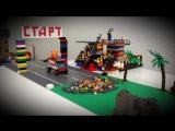 Lego - ралли-рейд