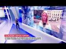 Мое интервью в прямом эфире питерскому телеканалу LIFE78 😃
