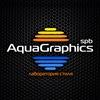 Аквапринт | AquaGraphics SPb |
