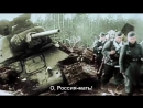 Sabaton - Panzerkampf (Battle of Kursk)