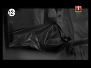 [Беларусь-1] - Анонс - Взгляд из прошлого (31.01.2017)