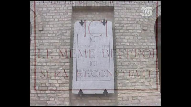12. Достояние Франции. Беффруа, Каменные Великаны. (12)