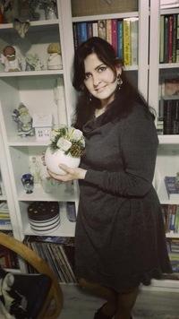 Юлия Волощук