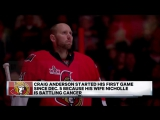 NHL Morning Catch Up: Anderson wins emotional return | February 12, 2017