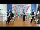выпускной танец джентльменов
