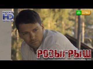 Русские фильмы 20162017 года российские кино россии