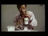 1974 - Suntory Whisky, 'Sammy Davis Jr ad libs