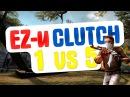EZи clutch 1 vs 5! [Учимся думать в CS:GO 4]