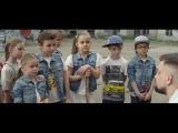 Клип Дети ИМЕНА Продакшн, Баста и Триагрутрика - Остаемся с вами