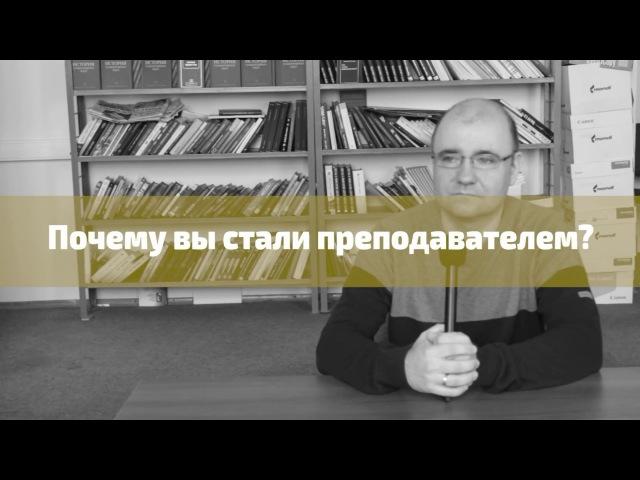 Лечич Н.Д. | Преподаватель — бывший студент | Стенгазета