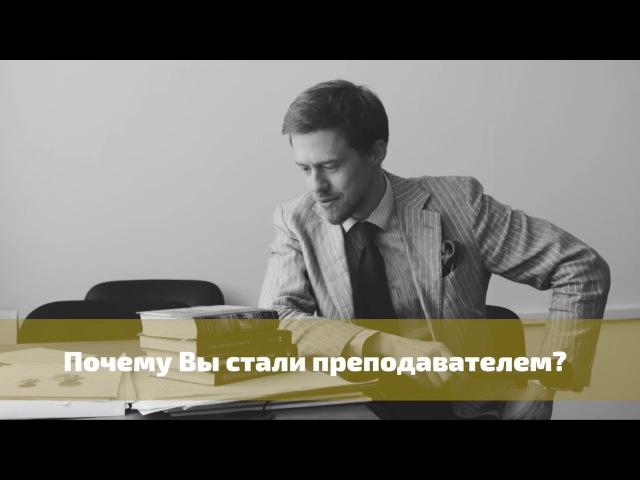 Белькович Р.Ю. | Преподаватель — это бывший студент | Cтенгазета