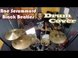 Rae Sremmurd - Black Beatles (Drum Cover)