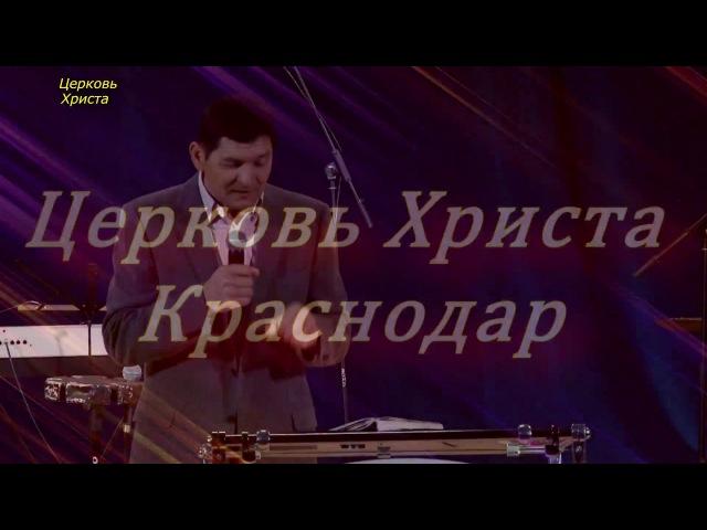 Обман под названием десятина 18-12-2016 Евгений Нефёдов Церковь Христа Краснодар