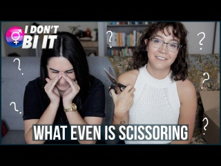 HOW DO LESBIANS HAVE SEX?? (asking a real lesbian)
