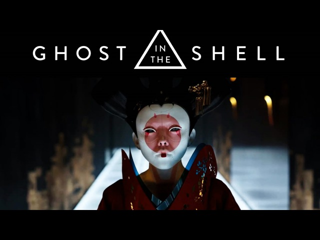 Ghost in the Shell : Enjoy The Silence by Ki Theory Trailer Soundtrack