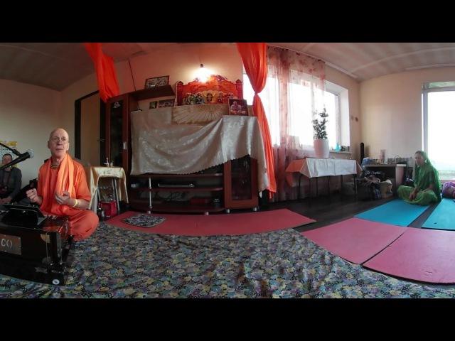 ВИДЕО 360: Джапа-ретрит с Ситаласаем Прабху. Киртан, настройка