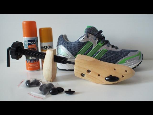 Как растянуть обувь при помощи деревянных колодок