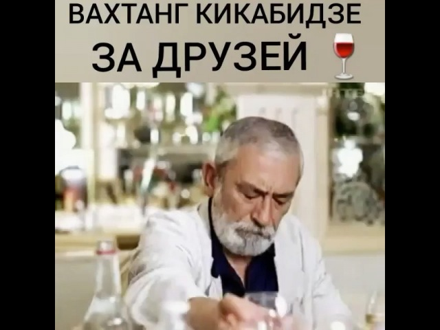 Mari_simoni_2001 video