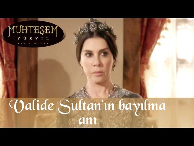 Сулейман представив дружину, 43 серія