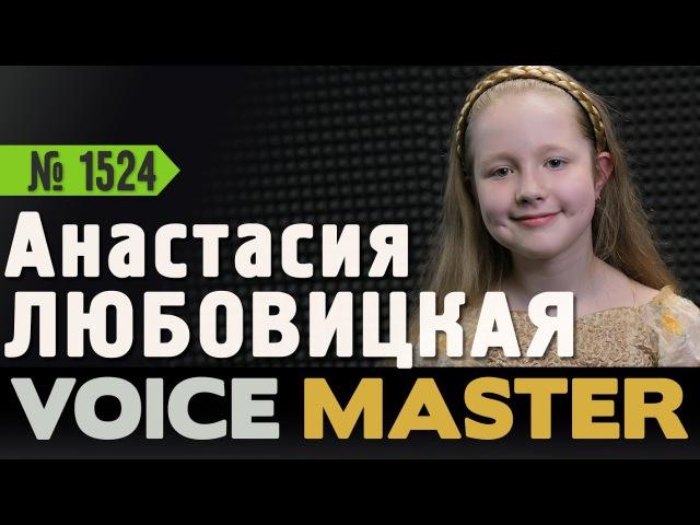 Анастасия Любовицкая - Давайте сохраним (А. Черный)