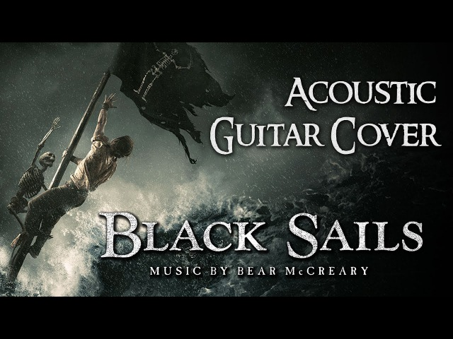 Black Sails Theme / OST Черные паруса Acoustic Guitar Cover
