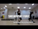 Bad Meets Evil Eminem Royce Da 59 – Raw / Choreographer Shelkovsky Yuriy / Хип Хоп танцы Омск 2016