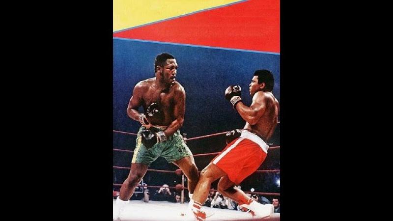 Мухаммед Али vs Джо Фрейзер. Самый великий боксёрский поединок XX века. Бой 1