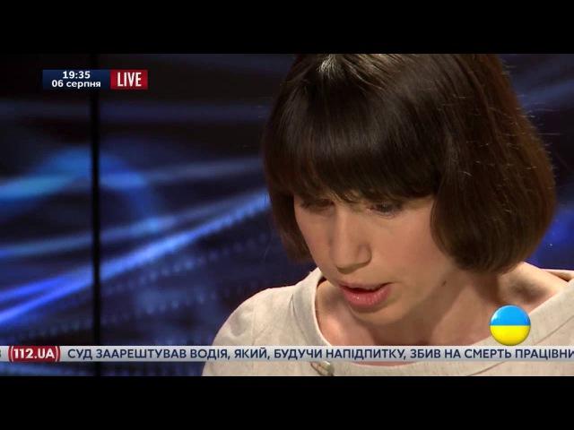 Чорновол Телефоны командиров Торнадо содержали видео изнасилования несовершоннолетних