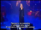Lara Fabian Mistral Gagnant with russian subtitles