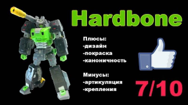 Transformers Toyworld TW-H01 Hardbone(aka Hardhead)