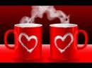 Стихи про любовь...красивая музыка...