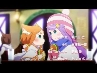 Re: Zero kara Hajimeru Isekai Seikatsu / Re: Жизнь в другом мире с нуля - 23 серия   Itashi,Kari & Nuts [AniLibria.Tv]