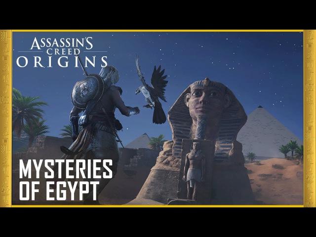 Assassin's Creed Origins: E3 2017 Mysteries of Egypt Trailer | Ubisoft [NA]