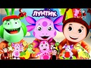 ❤ Куклы Пупсики ЛУНТИК играют в маски Игры для девочек с куклами Пупсики в МАСКАХ