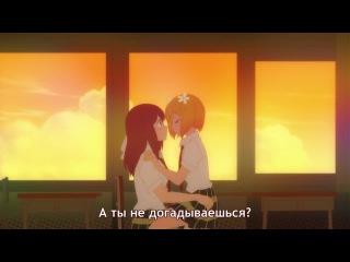 аниме прикол \ Funny anime \ 面白いアニメ \ Lustige anime \ Anime drôle \ Anime divertido \ عجیب اتارنا anime