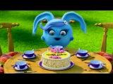 Солнечные Зайчики  мультфильм для самых маленьких -  День рождения - 3D